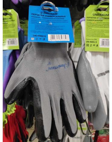 Перчатки нейлоновые с ПУ покрытием (Р-9) (серые) UN-N002-9