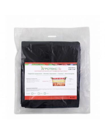 Агротекс Гео  120 УФ(0,8*12м) чёрный
