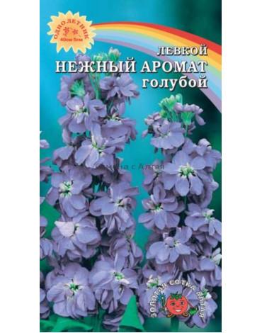 Левкой (маттиола) Нежный аромат голубой (Сотка)