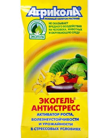 "Агрикола - ЭКОГЕЛЬ""Антистресс"" 20мл"