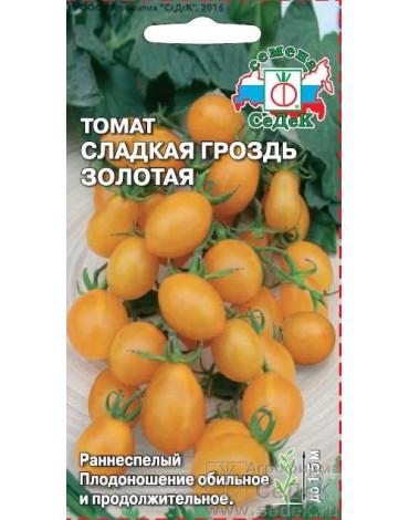 Томат Сладкая гроздь золотая (Седек)