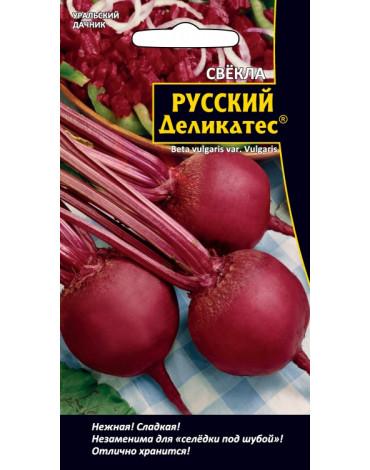 Свекла Русский деликатес столовая (УД)