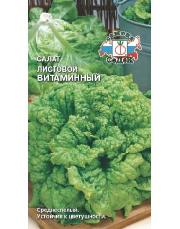 Салат Витаминный (лист) (Седек)