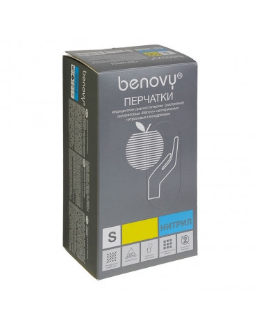 Перчатки BENOVY Chlorinated ЭКОНОМ (W-MMNFTB) S