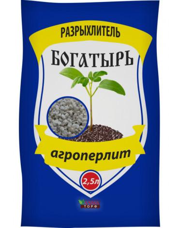"""Агроперлит """"Богатырь разрыхлитель""""  2,5л"""