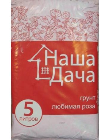 "Грунт Наша Дача ""Любимая Роза"" 10л Лама Торф"
