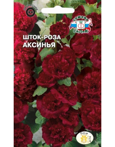 Шток - роза Аксинья (мальва) (Седек)