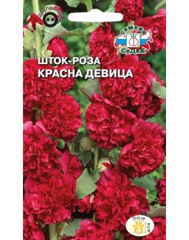 Шток - роза Красна девица (мальва) (Седек)
