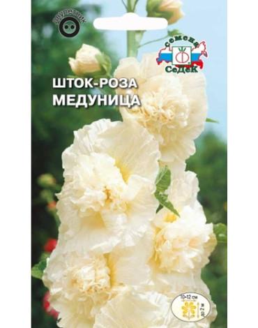 Шток- роза Медуница (Седек)