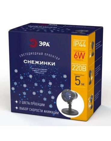 Пекторы ENIOP-03 ЭРА Проектор LED Снежинки мультирежим хол.свет, 220V, IP20