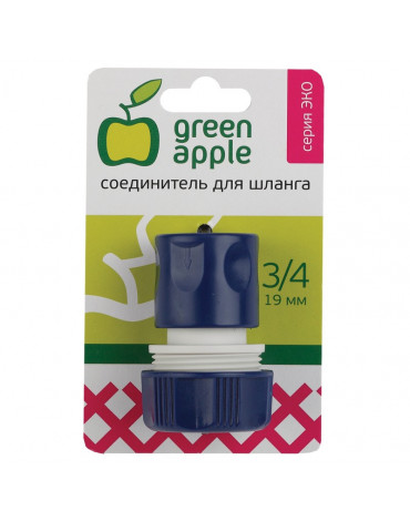 Соединитель (Коннектор) д/шланга 19мм(3/4) GAES20-06 GREEN APPLE
