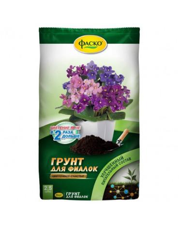 Грунт Цветочное счастье для Фиалок  2,5л  ФАСКО