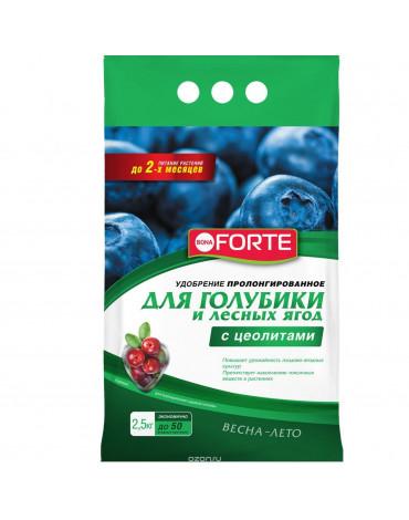 Удобрение для Голубики и лесных ягод пролонг. с цеолитами 2,5кг BONA FORTE