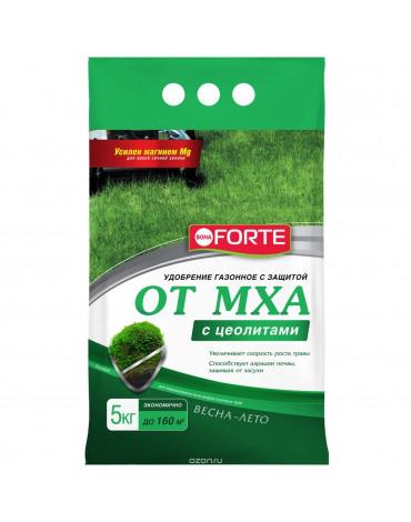 Удобрение Газонное с защитой от мха с цеолитами 5,0кг BONA FORTE